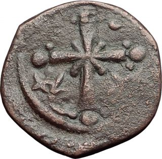 Jesus Christ Class I Anonymous Ancient 1078ad Byzantine Follis Coin Cross I58896 photo