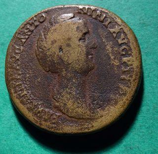 Tater Roman Imperial Ae Sestertius Coin Of Faustina Sr Concordia photo