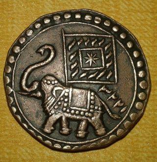 India Mysore State Tipu Sultan (1782 - 1799) Double Paisa Copper Coin Rare photo