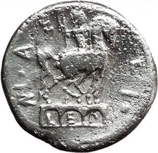 Roman Republic Lepidus 114bc Ancient Silver Coin Triumphal Arch Horse I36529 photo