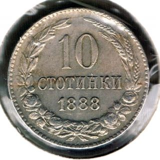 Bulgaria - 10 Stotinki 1888 Km 10, photo