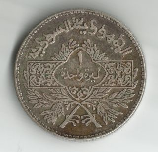 Syria Silver 1 Lira 1950 photo