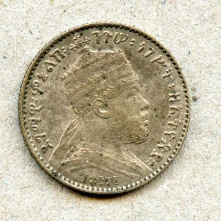 Interesting Toned Ethiopia 1895 Silver Gersh Struck In Paris photo