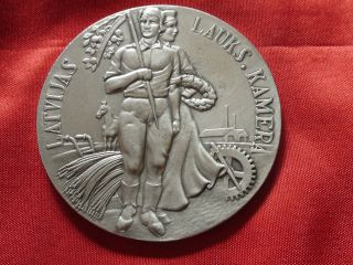 Supper Rare Medal Latvijas LauksmniecĪbas Kamera 1925 - 1929 Years photo