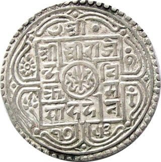 Nepal Silver Mohur Coin King Rajendra Vikram 1831 Ad Km - 565.  2 Very Fine Vf photo