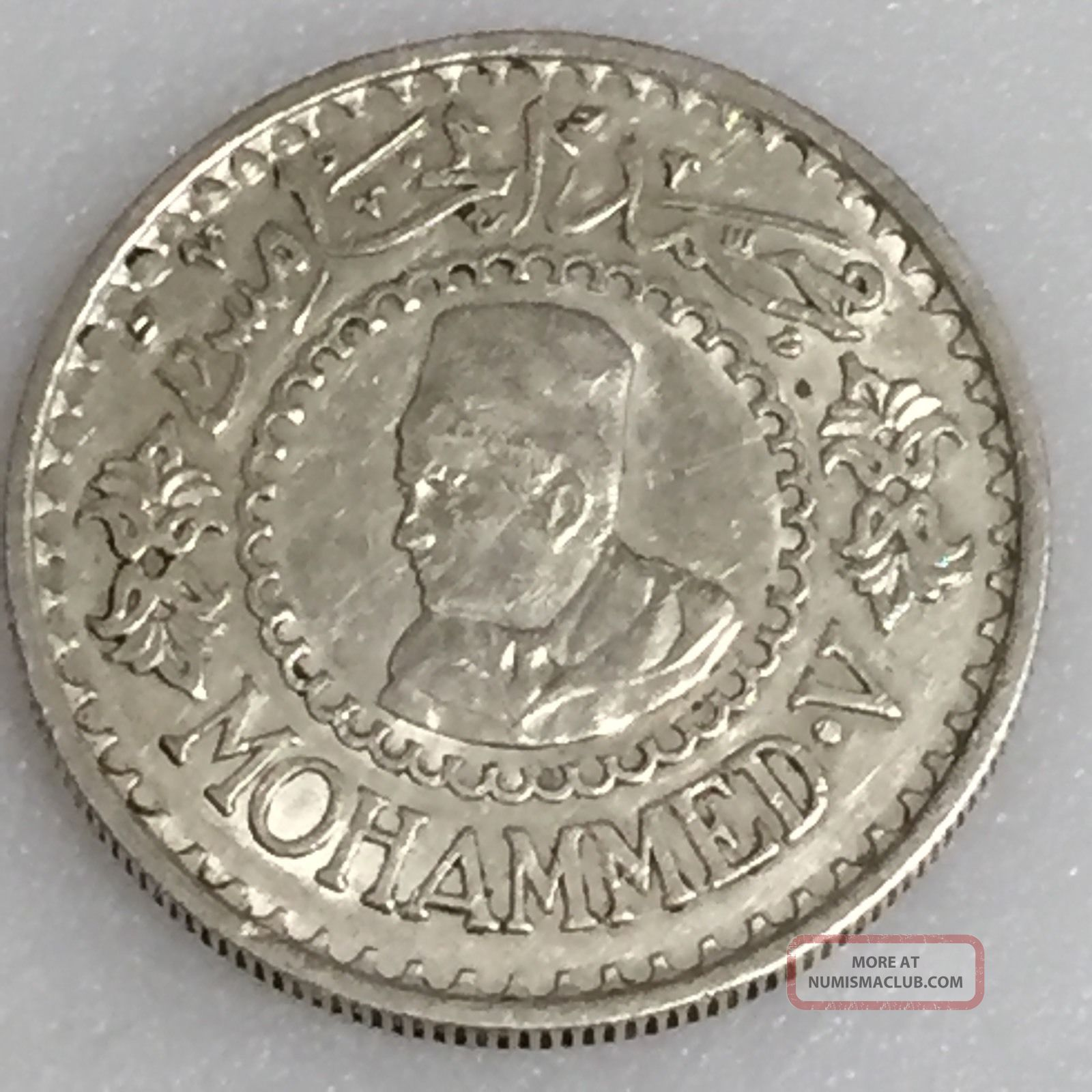 Ah1353 Morocco 1956/ah1376 500 Francs Au/unc Silver Coin Hard To Find Morocco photo