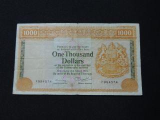 31st March,  1981 1000 Hong Kong Dollar Hsbc Hongkong F994574 Vg photo