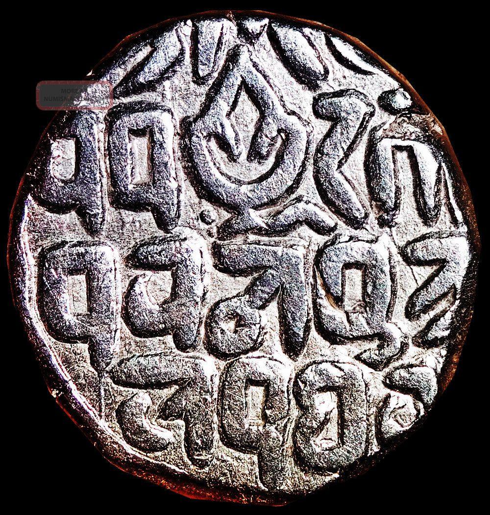 Gwalior State - Ajit Singh - Bajranggarh - 1 Rupee 1827 Silver - Lotus Kg73 India photo
