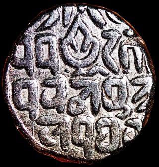Gwalior State - Ajit Singh - Bajranggarh - 1 Rupee 1827 Silver - Lotus Kg73 photo