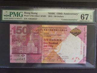 2015 Hsbc 150th Anniversary Commemorative Banknote 150 Dollars,  Pmg 67 Epq photo