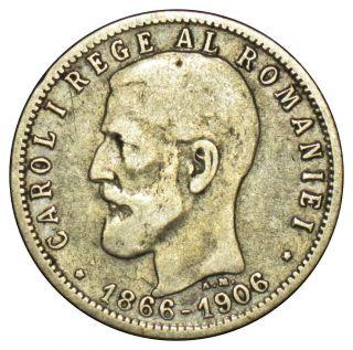 Romania 1 Leu Silver Coin 1906 Km 34 40th Anniversary - Reign Of Carol I (a4) photo
