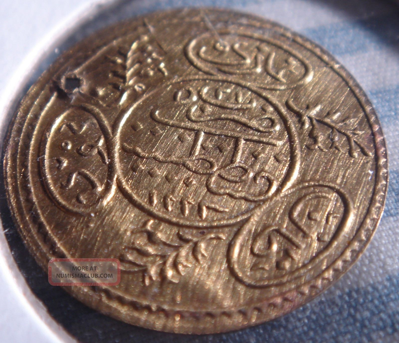 Unknown Turkey Or Ottoman Empire Gold In Color Coin Or Token Coins: World photo