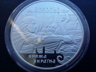 Ukraine,  10 Hryven Coin