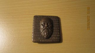 Medallic Art Co.  1964 Robert Weinman Honor To Socrates Bronze Medal photo