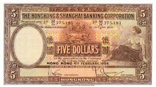 Hong Kong Bank Hong Kong $5 1959 Large Note Unc photo