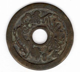 Dragon & Sennin Chinese Amulet Coin Esen (picture Coin) Unknown Mon 1125 photo