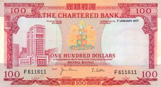 The Chartered Bank Hong Kong $100 1977 Repeated Number: 611611 Au - Unc photo