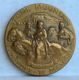 1970 Commemorative Medal Stone Mountain Confederate Memorial Medallic Art Bronze photo