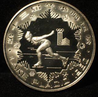 1980 Winter Olympics China 30 Yuan Proof Silver Coin Speed Skating Lake Placid photo