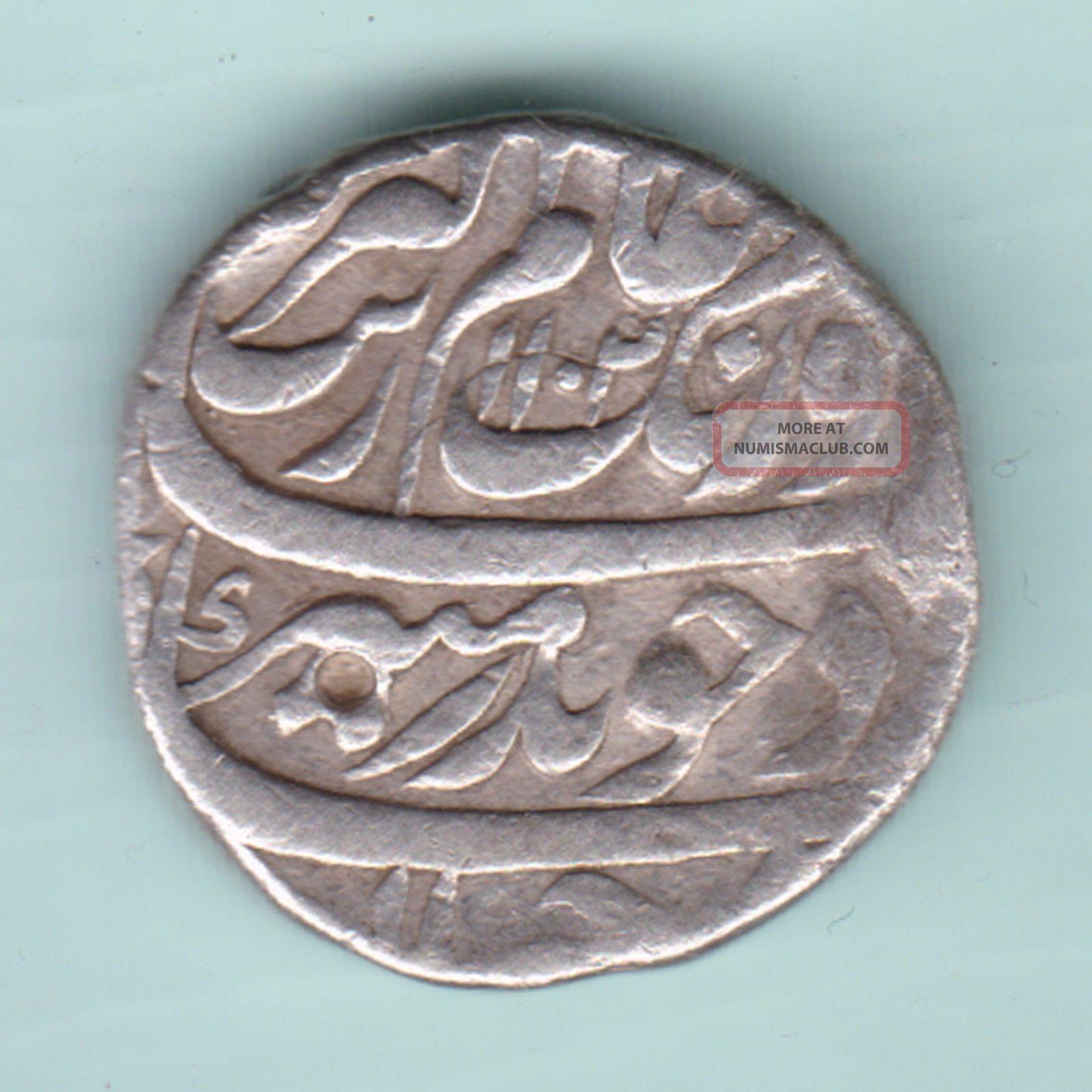 Mughal India - Ah 1102 - Aurangzeb Alamgir - Shahjahanabad - One Rupee - Rare India photo