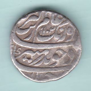 Mughal India - Ah 1102 - Aurangzeb Alamgir - Shahjahanabad - One Rupee - Rare photo
