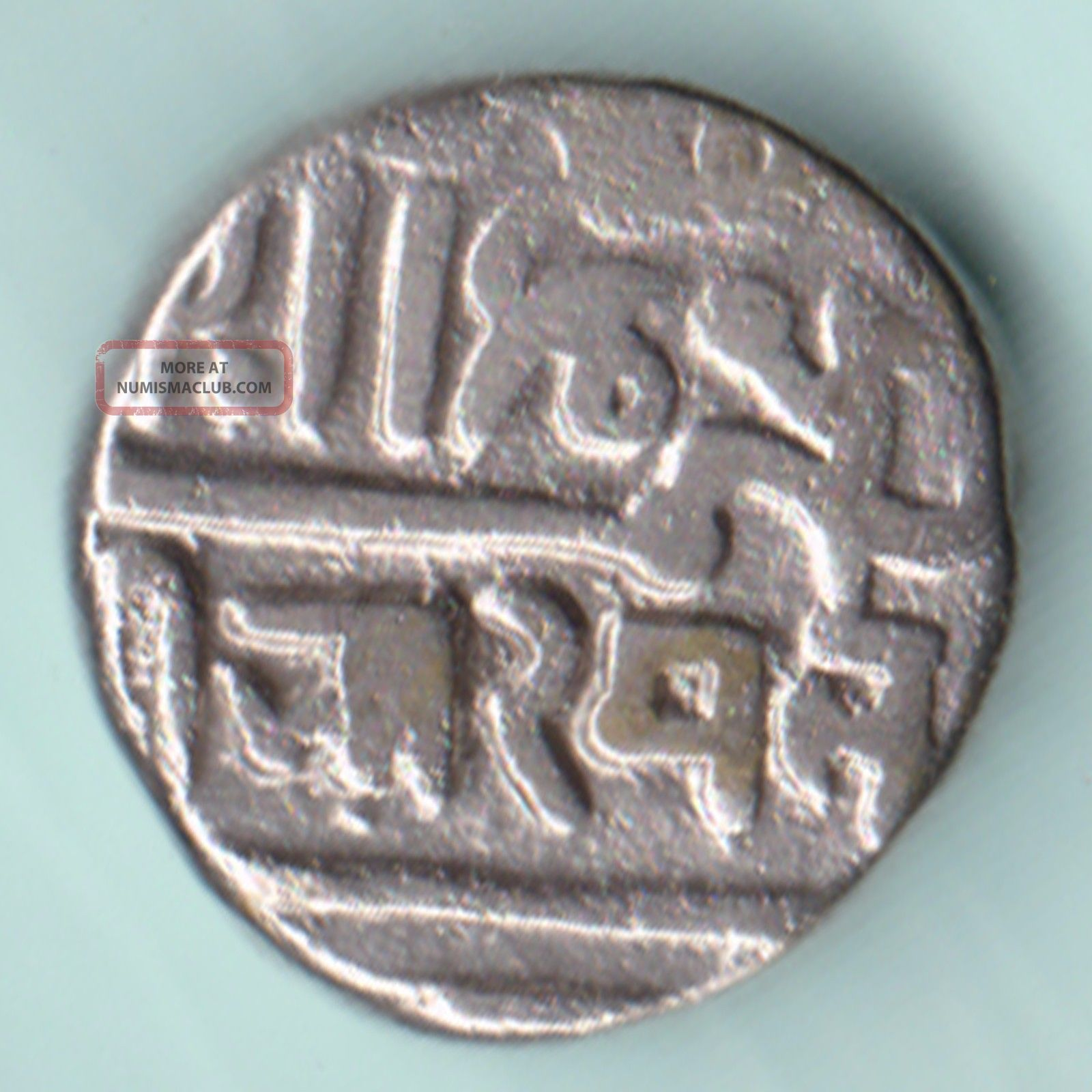 Kutch Bhuj State - Shree Bharmalji - One Kori - Extremely Rarest Silver Coin India photo