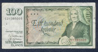 Iceland Island Banknote,  100 Kr.  From 1986 P 54 photo