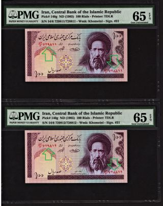 Rare Error Iran Pair P140g 100 Rials (1985),  Different Serial Number photo