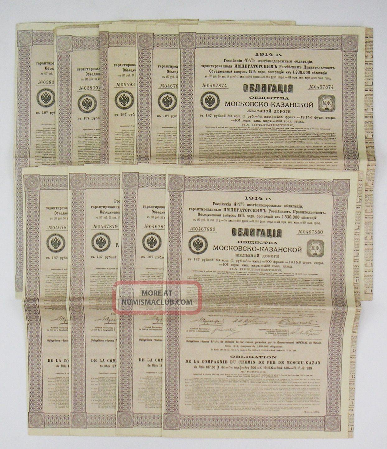 Russia 1914 - Imperial Government Railway Bond 4,  5 Moscou - Kazan 187,  50 Rbls X9 Stocks & Bonds, Scripophily photo
