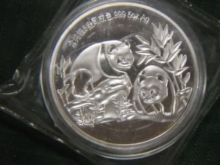 Chinese 5 Oz Silver 1991 Plated Panda Coin/medallion - 70mm - photo