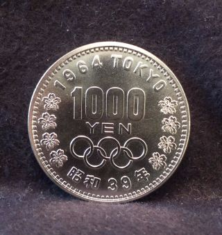 1964 Japan Silver 1000 Yen,  Tokyo Olympic Games Comm,  Choice Bu,  Y 80 (jp3) photo