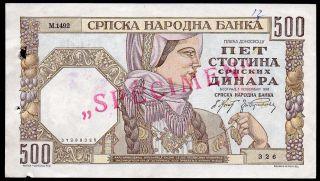Serbia - 500 Dinara 1941,  P 27,  Specimen Seal photo