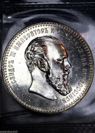 1893 Russian Imperial Tzarist Silver Rouble In Ms photo