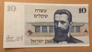 10 Israeli Shekels 1978 Unc Banknote Bank Of Israel Theodore Hertzel photo