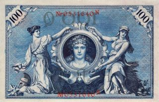 Germany 100 - Mark Banknote 1908 Ad Pick - 33 Uncirulated Unc photo
