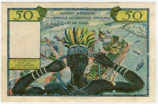 French West Africa 1956 Issue 50 Francs (togo) Scarce Banknote Crisp Xf.  Pick 45. photo