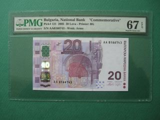 2005 Bulgaria