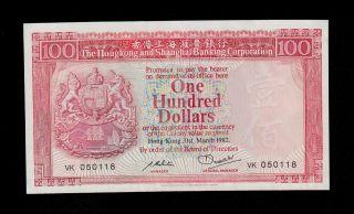 Hong Kong 100 Dollars 1982 Vk Shanghai Banking Pick 187d Au Banknote. photo