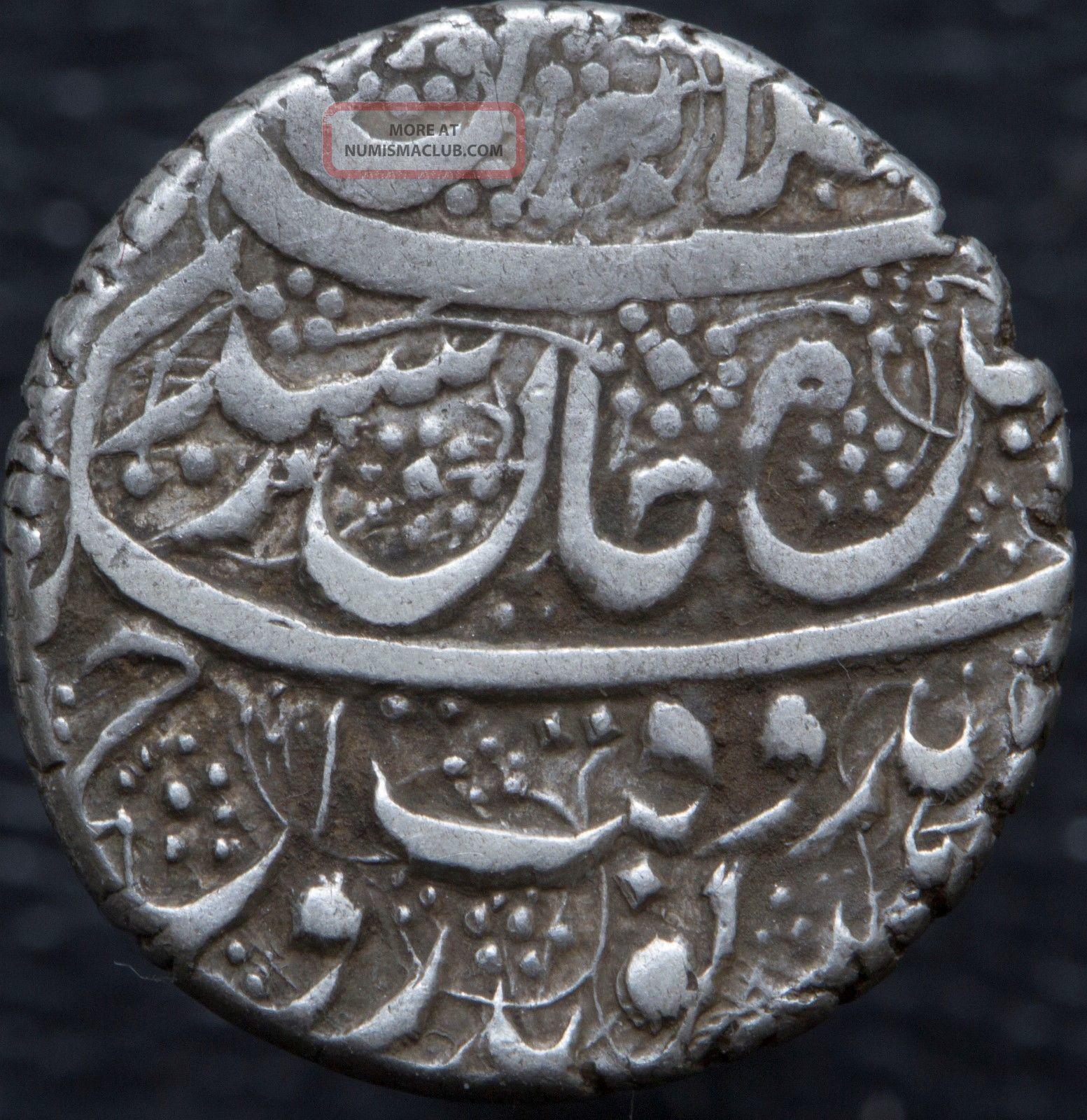 Afghanistan Barakzai Dost Mohammad 1824 - 1839 Ar Rupee Ah1248 Kabul Km 480.  2 Middle East photo