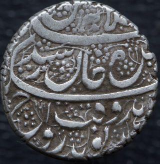 Afghanistan Barakzai Dost Mohammad 1824 - 1839 Ar Rupee Ah1248 Kabul Km 480.  2 photo