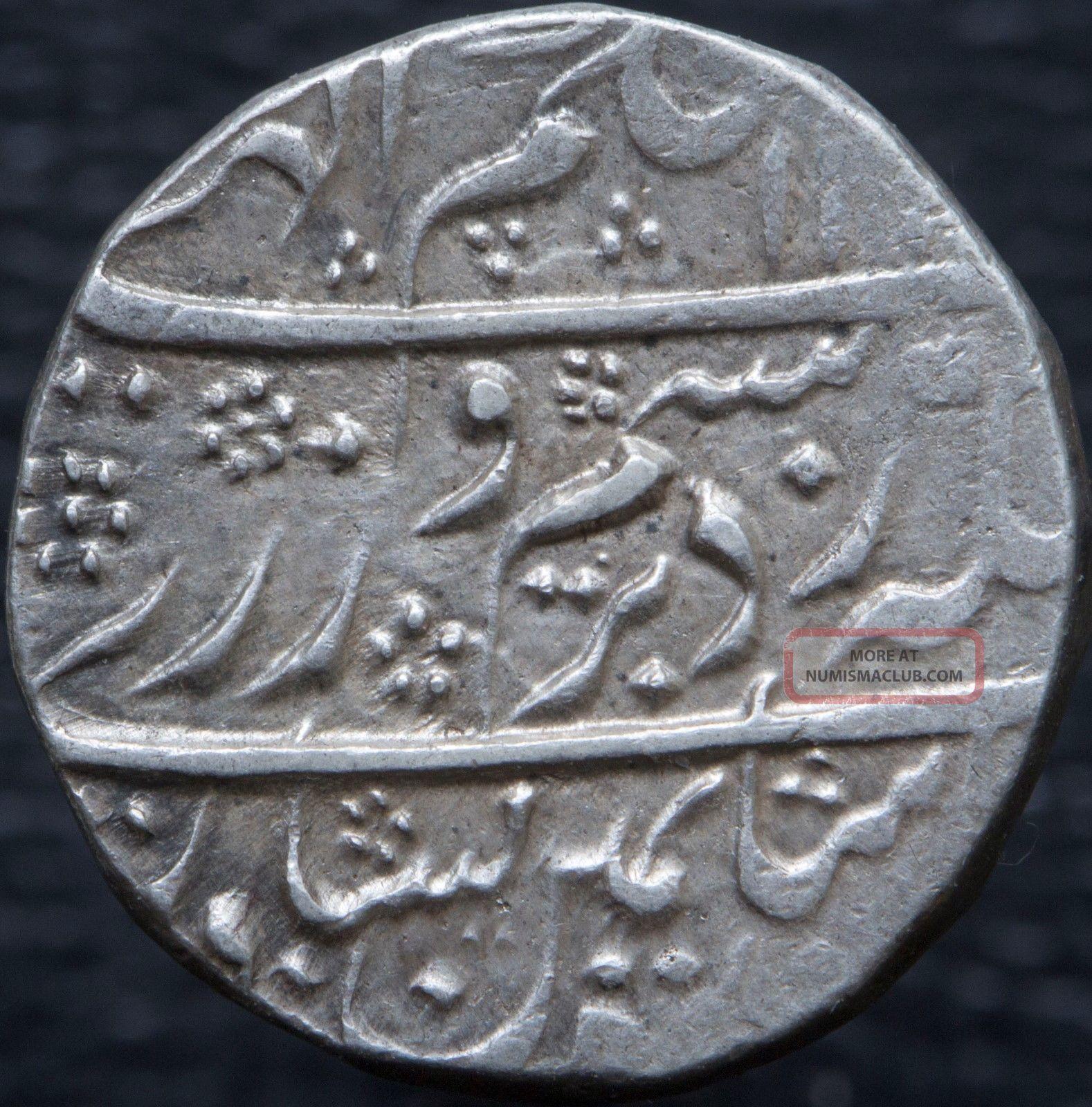Afghanistan Durrani Shah Zaman 1793 - 1801 Ar Rupee Peshawar Ah121x/5 Km A713 Middle East photo