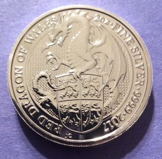 2017 Royal British 2oz Silver Queens Beast,  Red Dragon Coin,  Coin Capsule photo