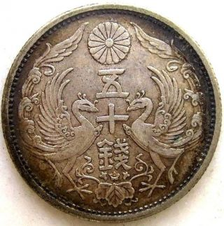 50 Sen 1929,  Showa 4,  Double Phoenix,  Japan Silver Coin photo