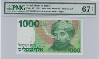Israel 1000 Sheqalim 1983 P 49b Gem Unc Pmg 67 Epq photo