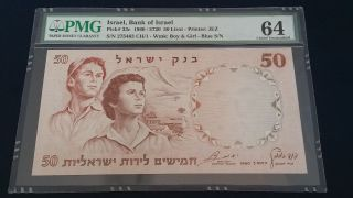 Israel 50 Lirot 1960 P 33c Unc Pmg 64 Blue S/n photo