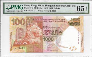 Hong Kong Bank - $1000,  2013.  Serial No.  In Pair: 774411.  Pmg 65epq. photo