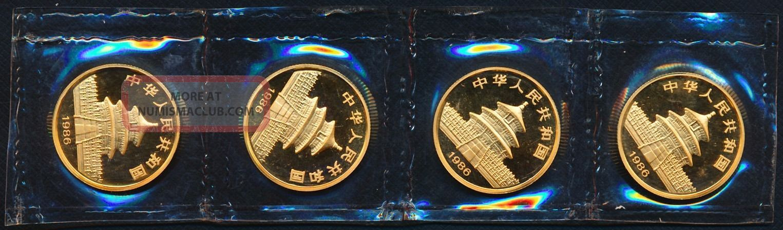 Four (4).  999 Gold 1986 China 25 Yuan 1/4 Troz Pandas (1.  0 Troz Agw) Coins: World photo