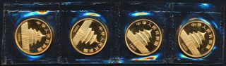 Four (4).  999 Gold 1986 China 25 Yuan 1/4 Troz Pandas (1.  0 Troz Agw) photo
