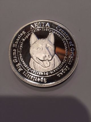 Flash 1 Ounce.  999 Fine Silver Private Akita Dog Coin Round photo