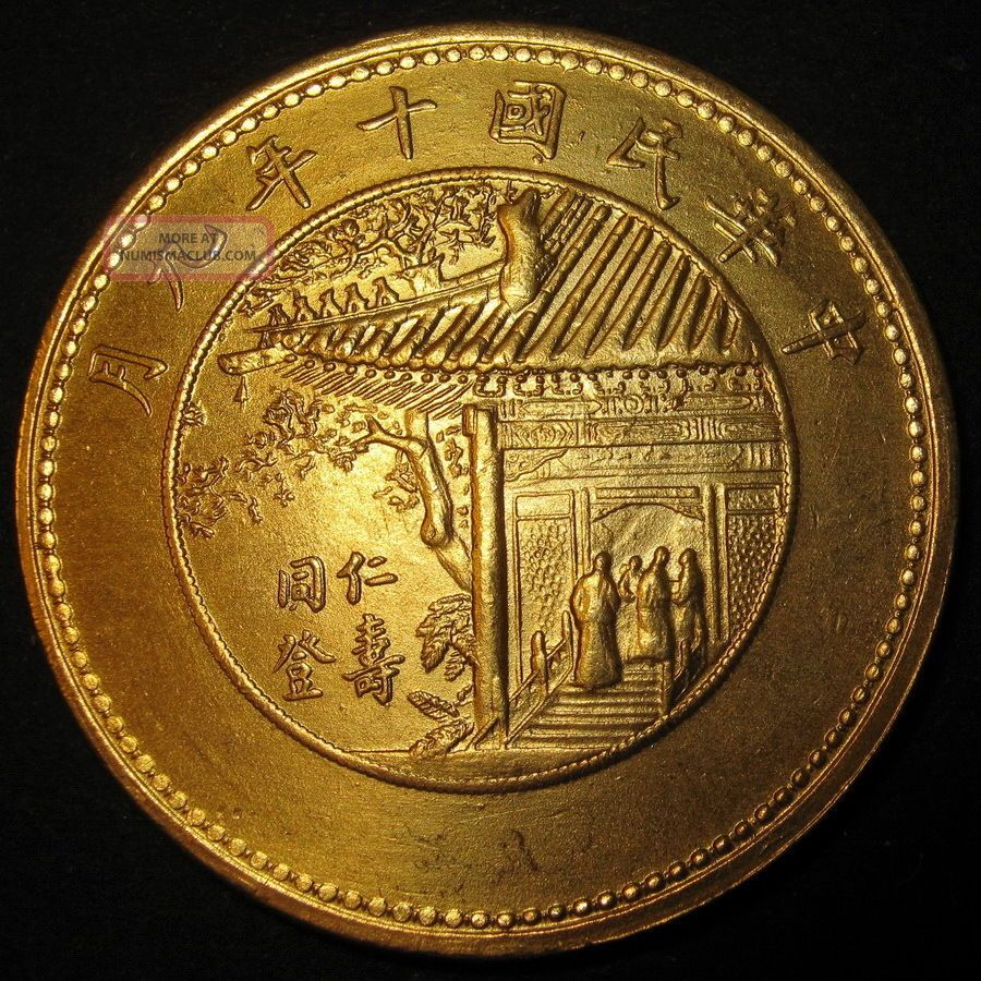 Gold Gilt Copper Pattern Coin Xu Shichang President Of China Commemorative Dolla Coins: Medieval photo